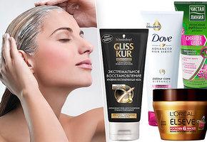 Спасти волосы и не разориться: лучшие восстанавливающие маски до 400 рублей
