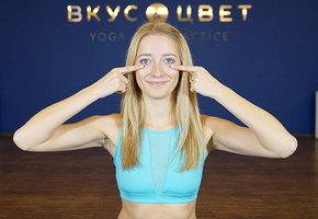 Избавляемся от морщин: 5 упражнений для лица