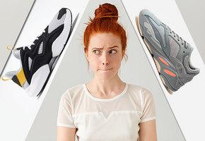 Кроссовки длязала идля улицы - вчем разница?