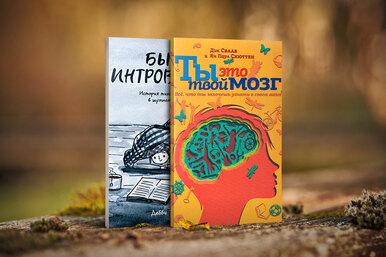Книги проэмоции ичувства: научить ребенка разбираться втом, что он чувствует