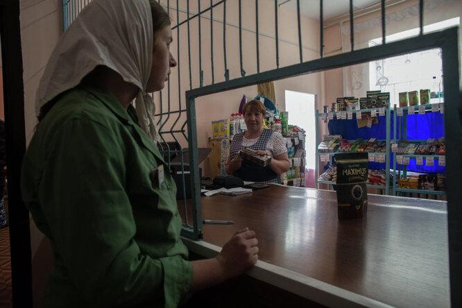 Женская колония Россия