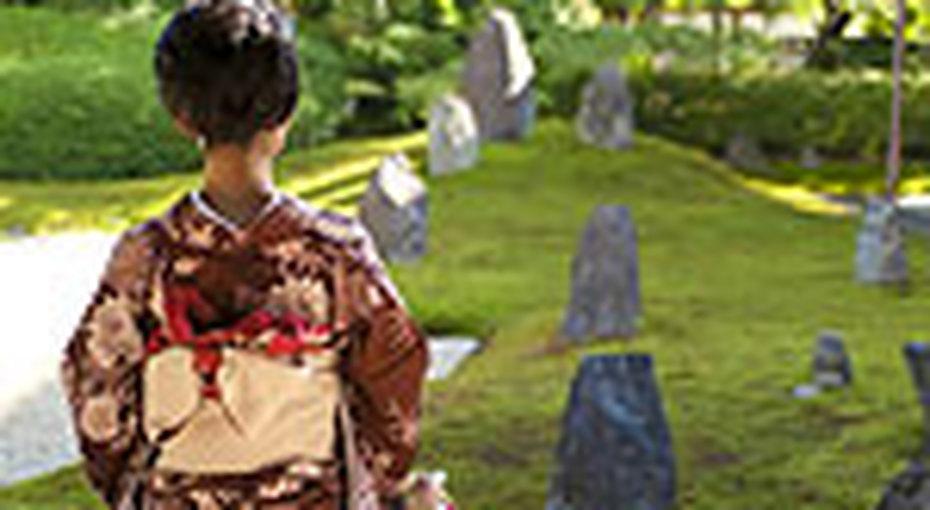 Японки требуют девичьи фамилии