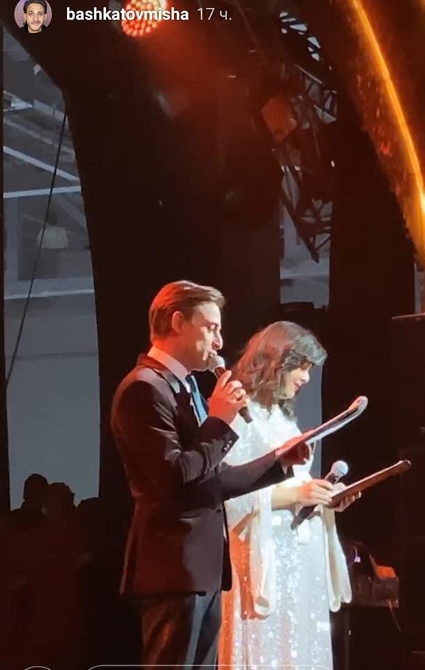 Максим Башкатов и Марина Кравец