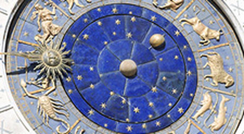 Женский гороскоп нафевраль