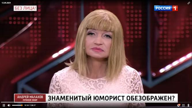 Кадр из передачи «Прямой эфир» с Андреем Малаховым фото