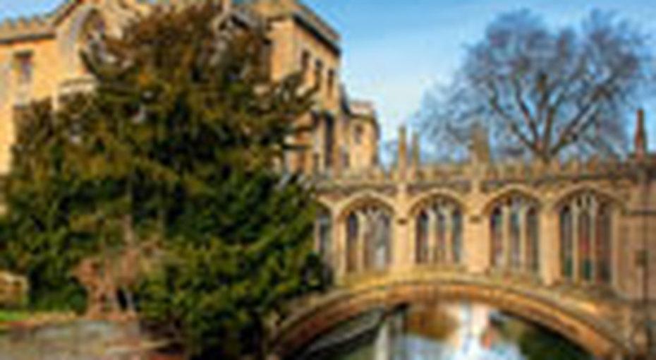 Образование зарубежом: Оксфорд иКембридж