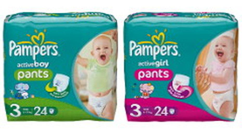 Pampers active pants: Самые сухие трусики для12 часов золотого сна!