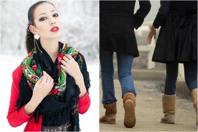 Как ненадо одеваться зимой: 10 вещей, окоторых вы должны забыть