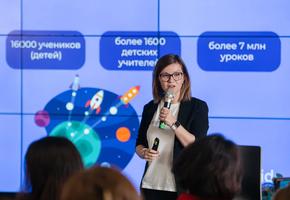 Анастасия Екушевская: