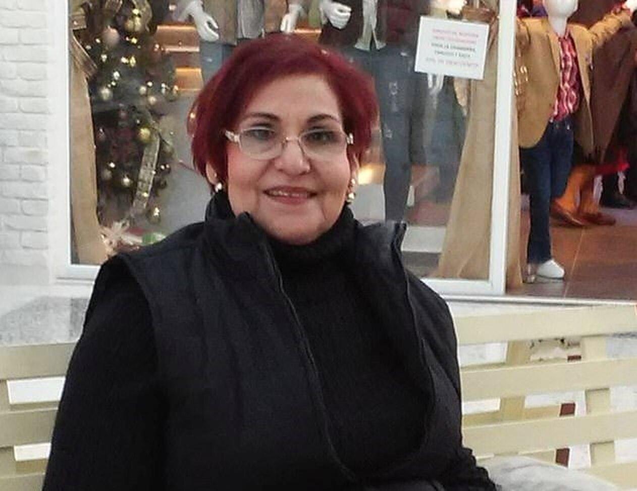 Мириам Мартинес Родригес