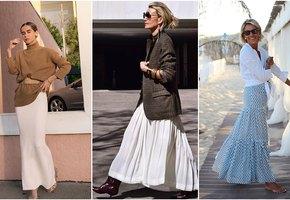 С чем носить юбку в пол: стильные тренды, которые легко повторить