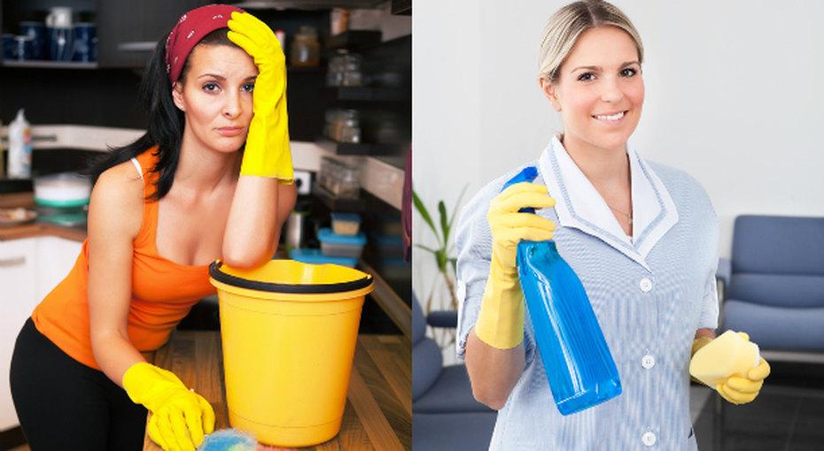 Тестирует редакция. Профессиональная уборка - стоит ли она своих денег?