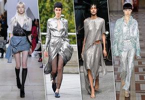 Блеск серебра: 10 трендовых нарядов для весны и лета
