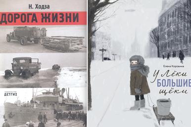 Что почитать сдетьми оВеликой Отечественной войне: 10 очень хороших книг