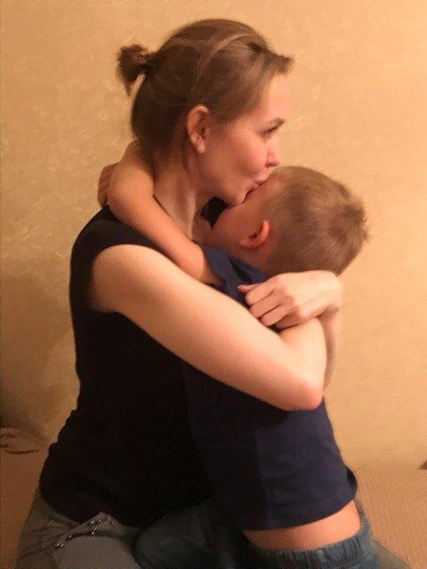 Надежда с сыном