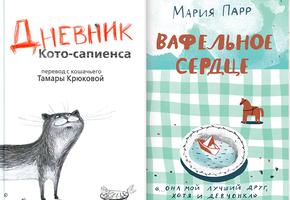 5 книг для семейного чтения