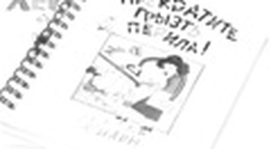 Чтение наканикулах