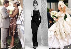 Знаменитые платья из фильмов: от «Завтрака у Тиффани» до «Красотки»