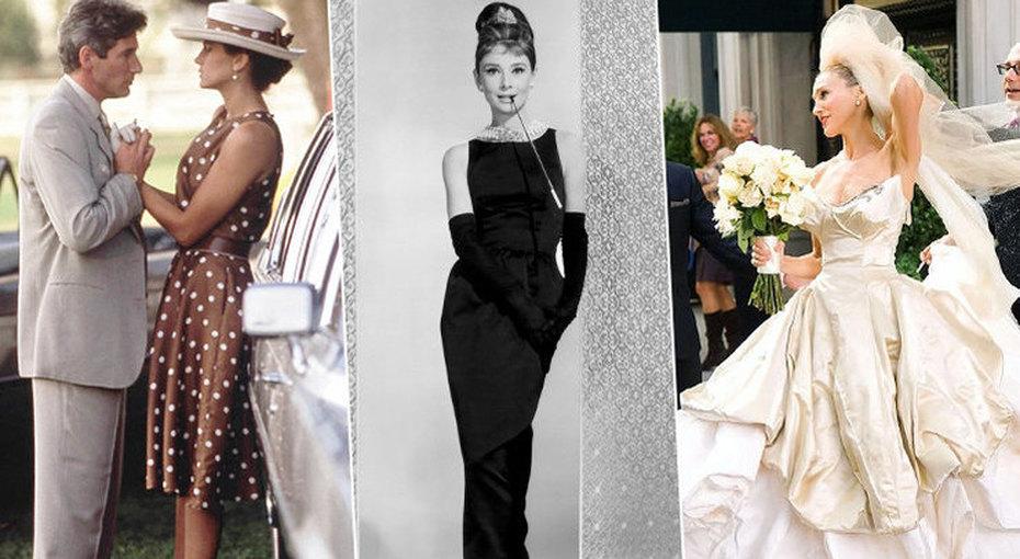 Знаменитые платья изфильмов: от«Завтрака уТиффани» до«Красотки»