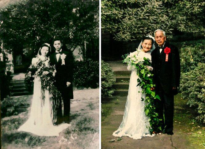 70 лет любви