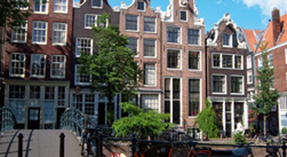 Гид поГолландии