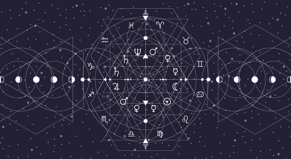 Самый полный гороскоп надекабрь отастролога Ольги Пашковой