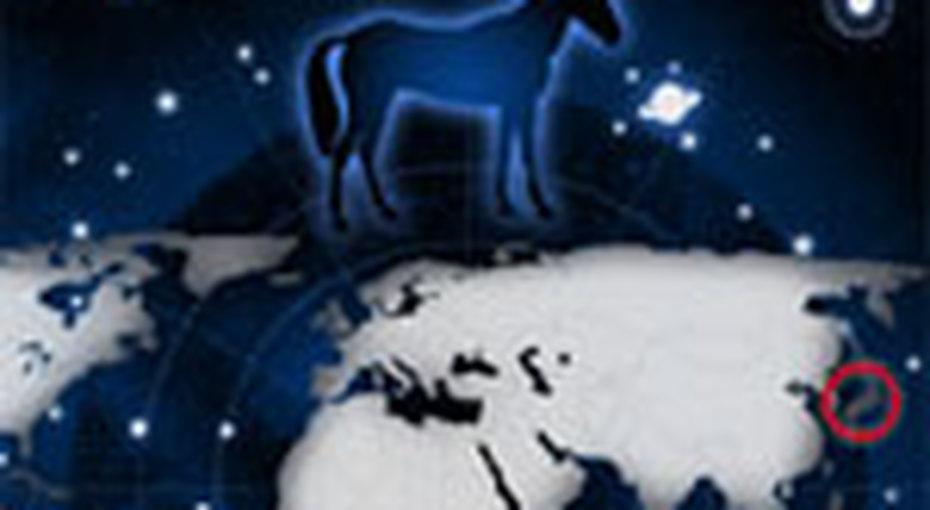 Твой гороскоп удачи 2011