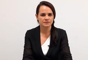 «Я готова выступить лидером»: Светлана Тихановская обратилась к нации