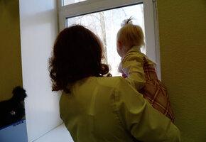 В Кузбассе у матери изъяли дочку с инвалидностью. Девочка умерла в доме ребенка
