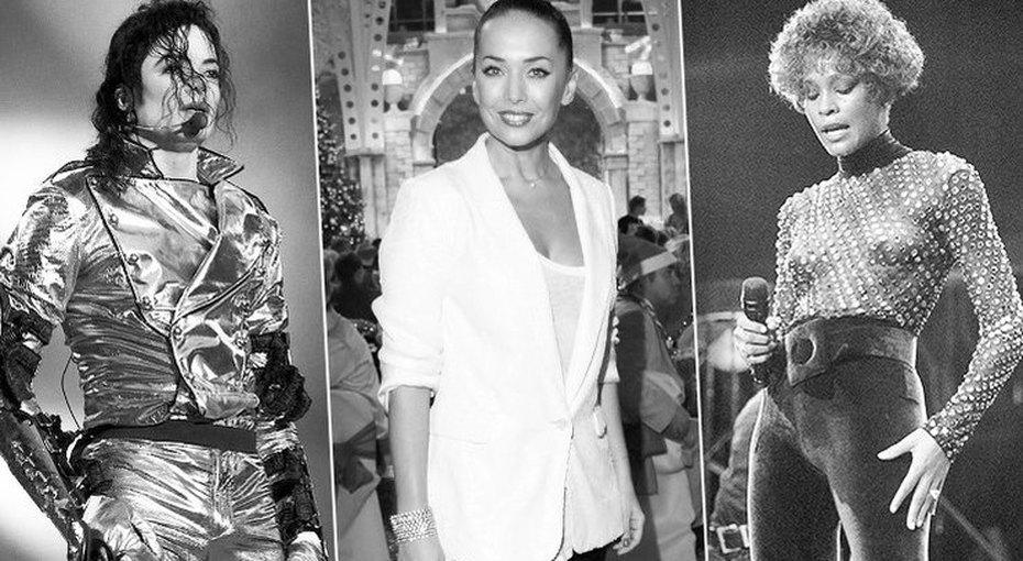 Жанна Фриске, Уитни Хьюстон идругие знаменитости, жизнь которых закончилась трагически