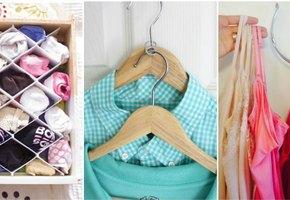 10 идей по упорядочиванию гардероба