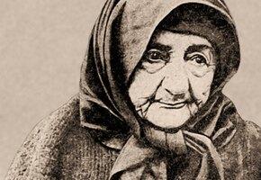 Самая возрастная серийная убийца: как 90-летняя баба Ануйка отравила 150 мужчин