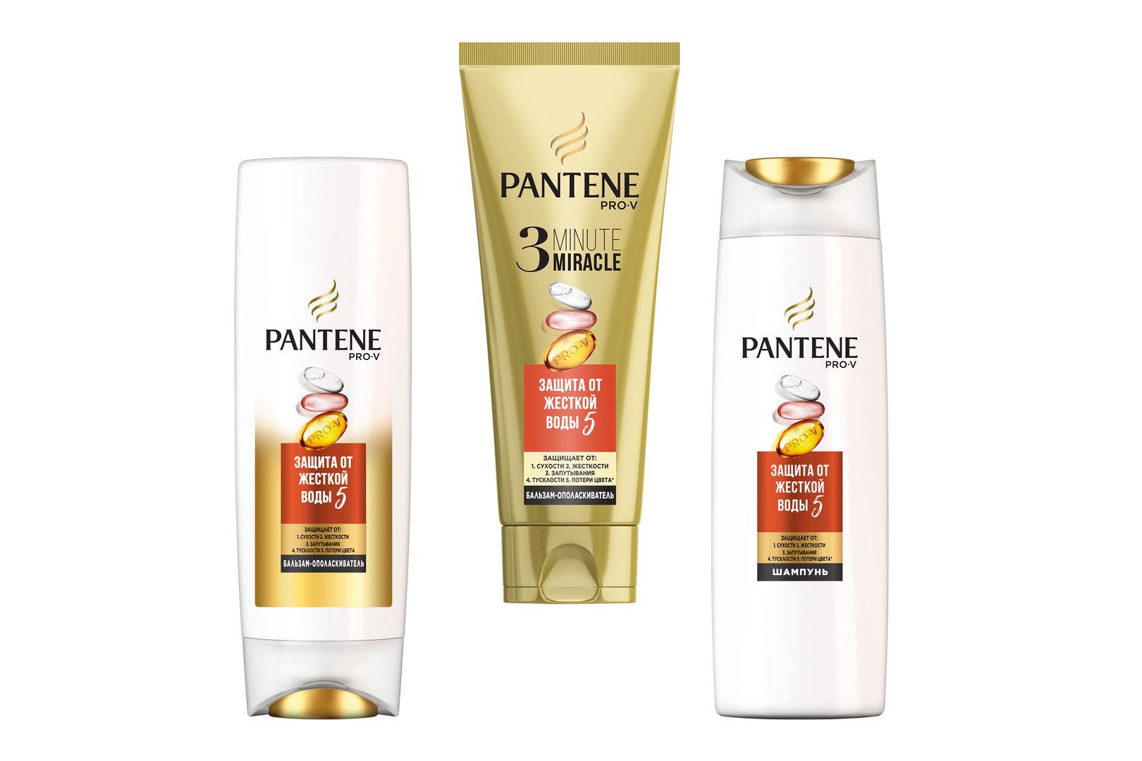 Коллекция «Защита отжесткой воды 5» свитамином С, Pantene (шампунь ибальзам-ополаскиватель длявсех типов волос, бальзам-ополаскиватель 3 Minute Miracle длясухих иповрежденных волос)