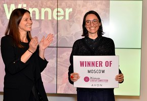 Победительница российского финала конкурса женских стартапов отправится в Лондон