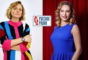 «Кого мы вырастили?» Наталья Родикова и Алла Довлатова поговорят о подростках