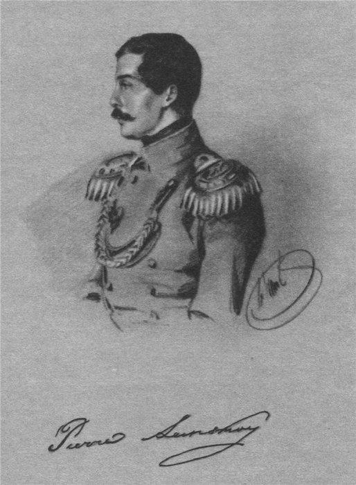 Пётр Ланской