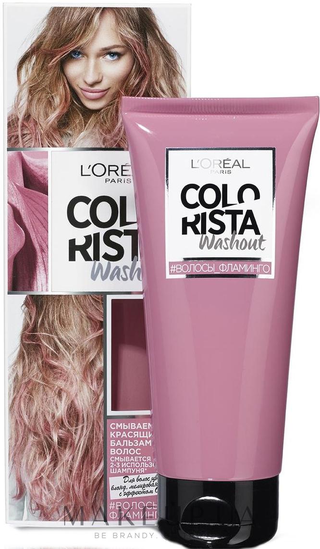 Оттеночный бальзам для волос Colorista Washout, L'Oreal Paris, 299 руб