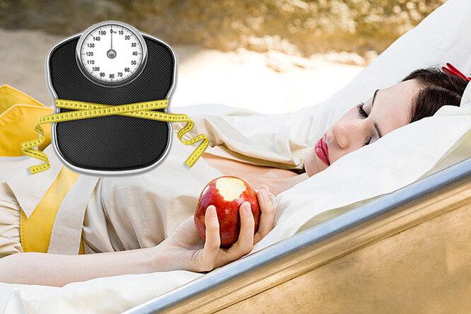 Минус два килограмма заночь: 5 реальных способов похудеть во сне