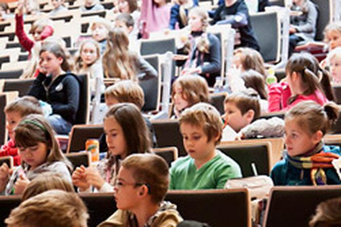 Университет детей объявляет набор