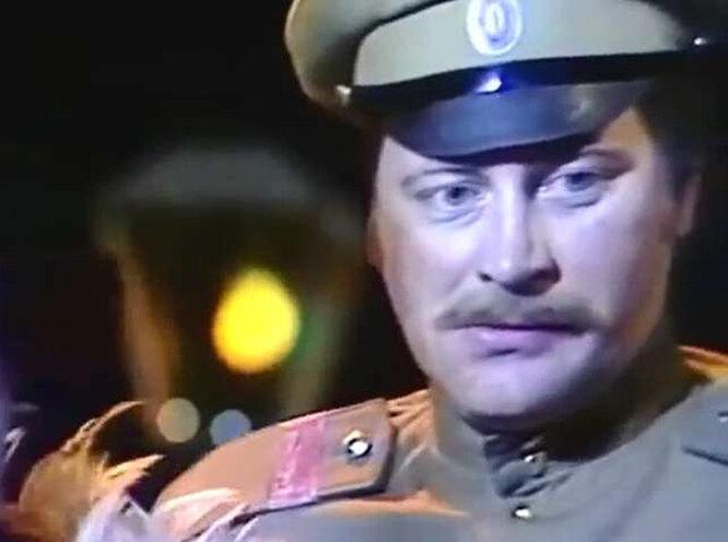 Любовь Яровая (1977)