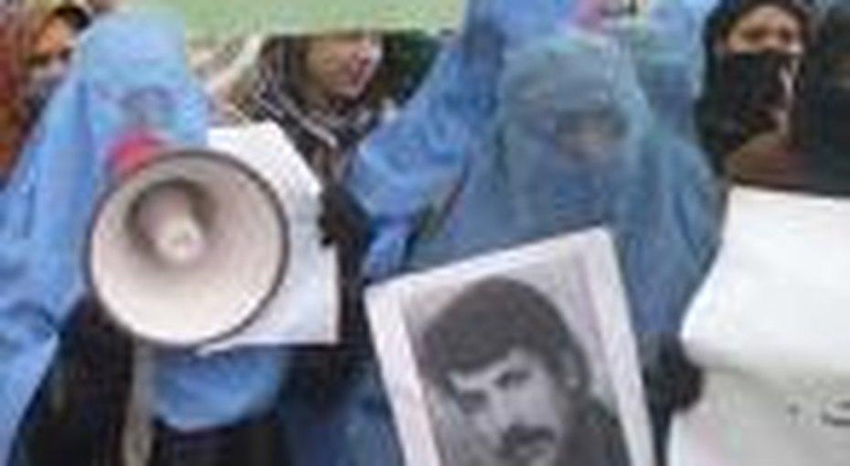 Афганские женщины протестуют