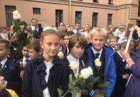 Цветы, не купленные на 1 сентября, помогут детям с тяжелыми нарушениями