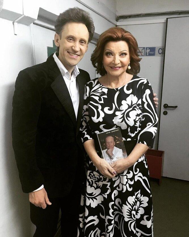 Сергей Дроботенко и Елена Степаненко