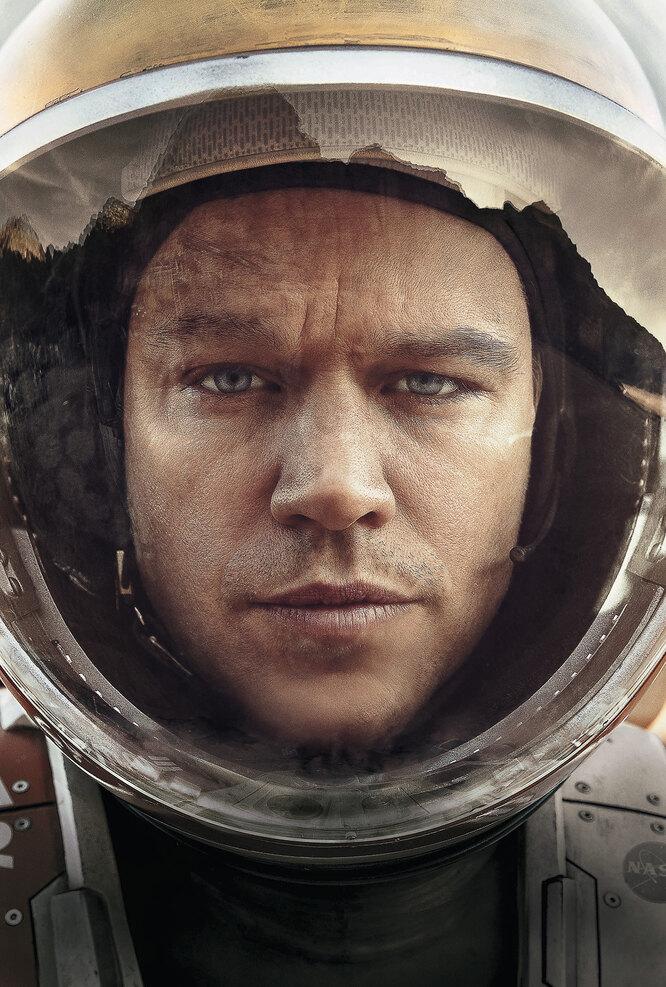 Приключенческие фильмы о космосе