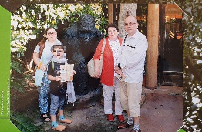 Уляна Функ с семьей