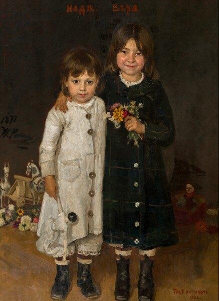 Надя  с сестрой Верой