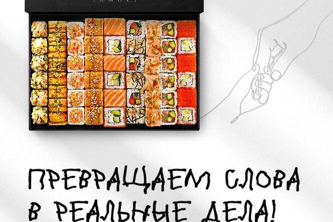 Помогаем детям сДЦП: благотворительная акция в«Тануки»