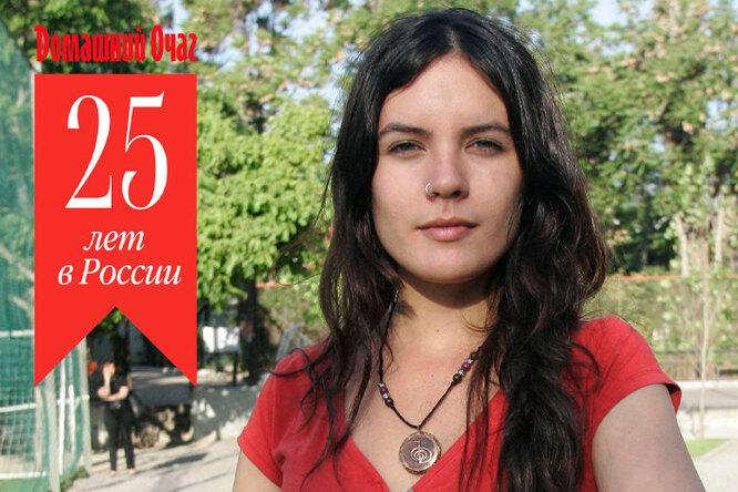 25 женщин, изменивших мир за25 лет: как студентка повлияла наполитику вЕвропе