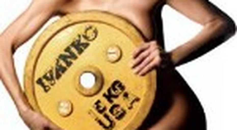 «Железо» поможет похудеть