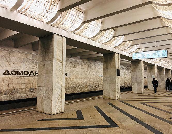 """Колонны на ст. метро """"Домодедовская"""""""